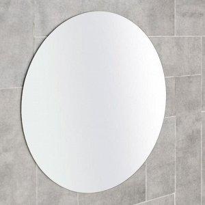 Зеркало для ванной комнаты Ассоona, круглое