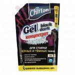 Гель для стирки концентрированный Chirton для черных тканей 750мл