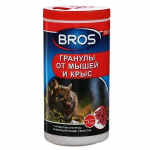 Гранулы от мышей и крыс Bros, 250 гр