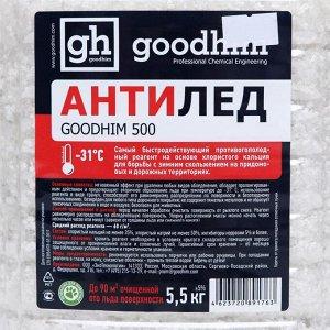 Антигололедный реагент (сухой) Goodgim (ПЭТ) 5,5 кг