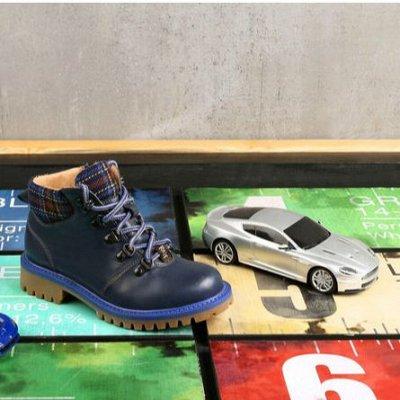 Обувь Ra*lf RIN*GER для всей семьи. Новая коллекция!   — Детская обувь - демисезон - категория В — Для подростков
