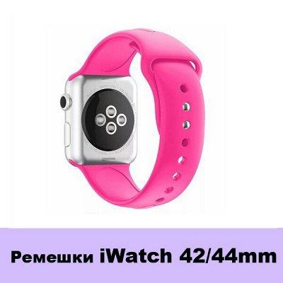 GSM-Shop. Защитные стёкла и аксессуары — Ремешки для Apple Watch 42/44mm — Телефоны и смарт-часы