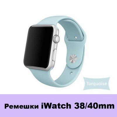 GSM-Shop. Защитные стёкла и аксессуары — Ремешки для Apple Watch 38/40mm — Телефоны и смарт-часы