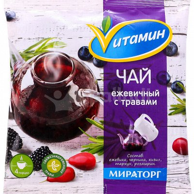 АлтайХлеб, Мираторг, Мерилен и др. — Vитамин - Замороженные ягоды — Ягоды и грибы