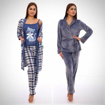 Адина. Красивые комплекты и пижамки