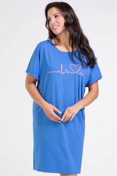 Prima Linea. Женская одежда больших размеров — Одежда для дома — Платья