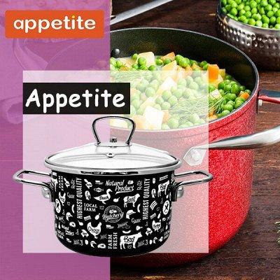 Посуда KUKMARA — секрет вкусных блюд