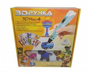 3D ручка - Щенячий патруль
