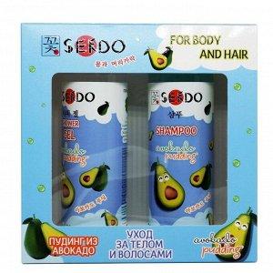 Подарочный набор Sendo «Пудинг из авокадо»: гель для душа, 200 мл + шампунь для волос, 200 мл