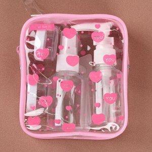 Набор для хранения, в чехле, 5 предметов, цвет МИКС