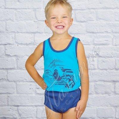 Палитра⭐Трикотаж для всей семьи❗️Спецодежда / Униформа❗️  — Майки и трусы для детей — Одежда