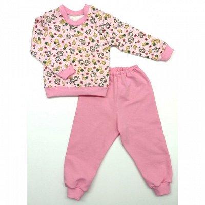 👚Детская одежда от 100 руб. Крутые, яркие новинки — Комплекты для малышей — Комплекты