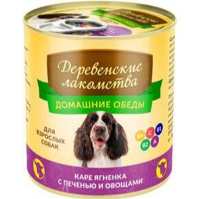 🐱Для наших любимцев!!! Есть Благотворительная акция 🐶  — Консервированные корма для собак — Лакомства и витамины