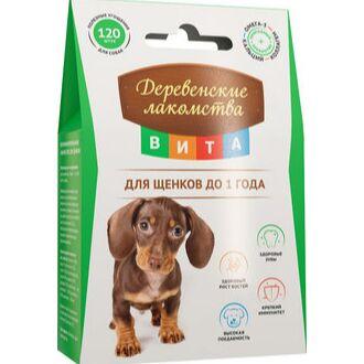 🐱Для наших любимцев!!! Есть Благотворительная акция 🐶  — Мультивитаминные лакомства для собак. — Лакомства и витамины