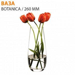 Ваза Botanica / 260 мм