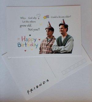 Открытка С днем рождения! (Друзья)