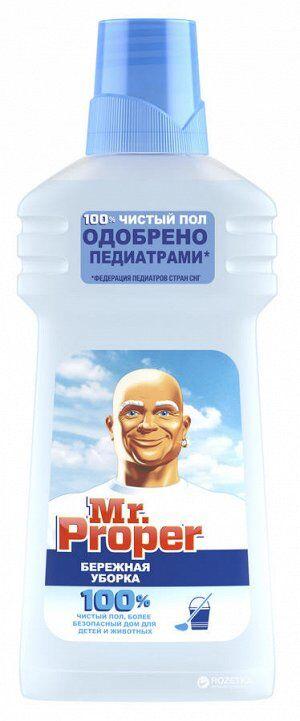 MR PROPER Моющая жидкость для полов и стен  Бережная уборка 500 мл
