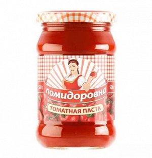 """Паста томатная консервированная """"Помидоровна"""" ст/б"""