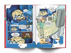Мозг, который нужен всем