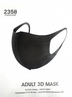 Защитная маска, 1 шт.