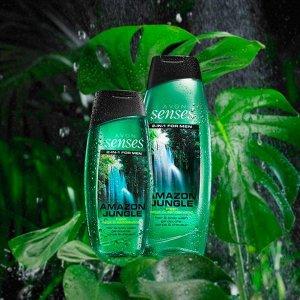 """Шампунь-гель для душа для мужчин с дезодорирующим эффектом """"Сила притяжения"""", 250 мл"""