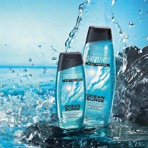 """Шампунь-гель для душа для мужчин с дезодорирующим эффектом """"Энергия океана"""", 500 мл"""