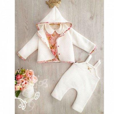 БэбиШик-41. Утепляем малышей. Новинки! — Комплекты одежды для новорожденных — Костюмы и комбинезоны