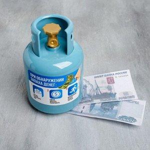 Копилка «При обнаружении запаха денег», 16 х 9 см