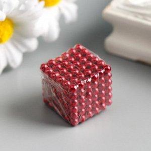 """Антистресс магнит """"Неокуб"""" 216 шариков d=0,3 см (малиновый)"""