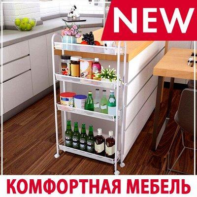 Муся - чистота, залог Здоровья! Порядок прежде всего👆 — New! Вешалки, полочки для обуви, этажерки, стулья — Красота и здоровье