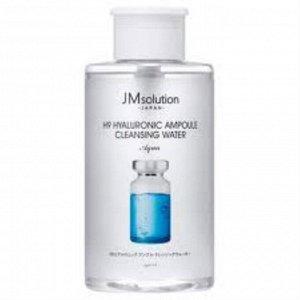 JMsolution H9 Hyaluronic Ampoule Cleansing Water Aqua Гиалуроновая очищающая вода 500мл