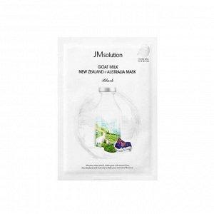 JMsolution Goat milk New Zealand +Australia Mask Black Маски с австралийским козьим молоком 30мл