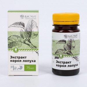 Экстракт корня лопуха 75 мл