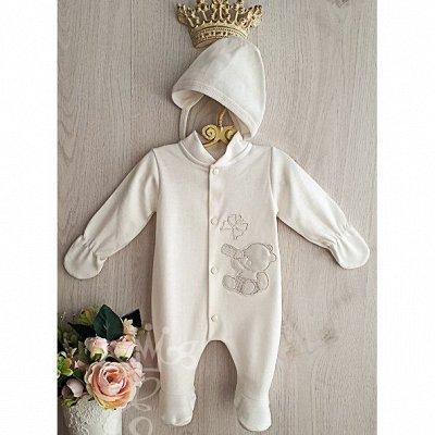 Детская одежда от БэбиШик-44 — Для маловесных детей (размеры соответствуют росту ребенка)