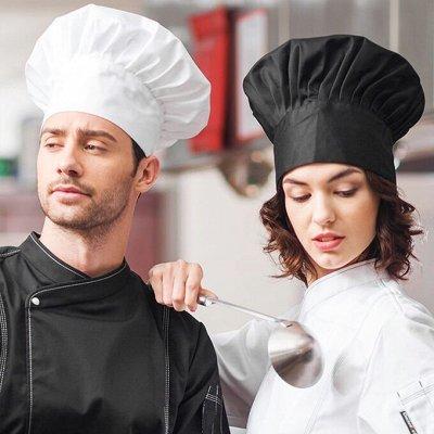 Одежда для поваров и людей связанных с едой ✅
