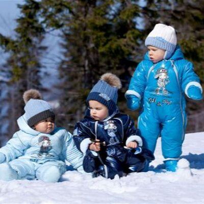 🔥*Утепляемся*Лыжные костюмы*Джинсы с начесом*Пуховики — Детские зимние комбинезоны — Костюмы и комбинезоны