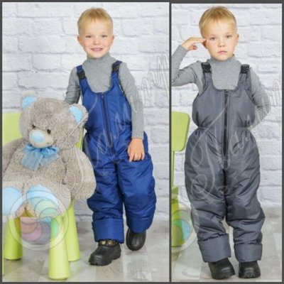 Палитра⭐Трикотаж для всей семьи❗️Спецодежда / Униформа❗️  — Полукомбинезоны / Брюки утепленные детские — Верхняя одежда