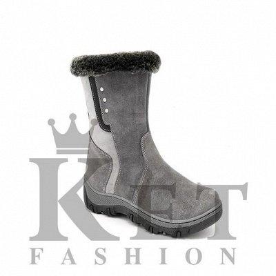 Ket Fashion - модные унты для всей семьи по суперценам!  — Подростковая коллекция — Для подростков