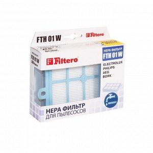 Фильтр НЕРА для пылесосов Electrolux, Philips, AEG, Bork