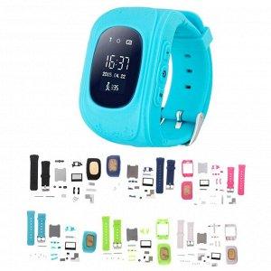 Корпус для умных часов Smart Baby Watch Q50 (без стекла)