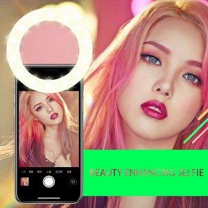 Селфи лампа Selfie Ring Light RK-14