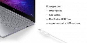 Кабель 2 в 1 USB Type-C/Micro Xiaomi Zmi 100 см AL501