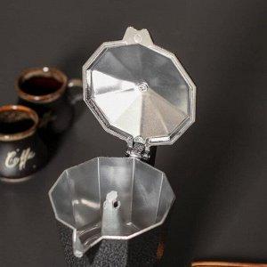 Кофеварка гейзерная «Мрамор», на 6 чашек