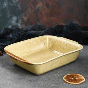 """Форма для запекания """"Судок"""", коричневая, 720 мл"""