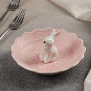 Блюдце «Кружева Кролик», 15 см, цвет розовый