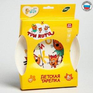 Тарелка детская пластиковая «Обучайка», 450 мл