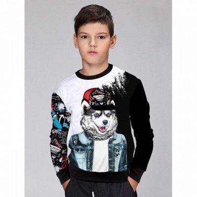 ШКОЛА -STILYAG, SOVALINA Стильная детско-подростковая одежда — Для мальчиков. Бомберы, свитшоты и толстовки