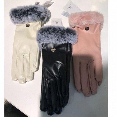 Rinascimento одежда наличие на складе осень 2020   — сумки, ремни пояса, шапки .... — Аксессуары