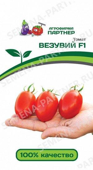 ТМ Партнер Томат Везувий F1 ( 2-ной пак.)/ Гибриды томата с необычной формой плодов