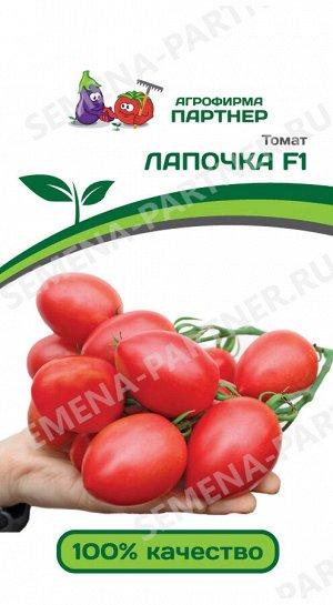 ТМ Партнер Томат Лапочка F1  ( 2-ной пак.)/ Гибриды томата с необычной формой плодов